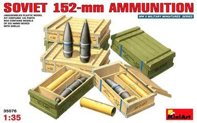 【新品】プラモデル 1/35 ソビエト152mm砲弾&弾薬箱セット 「WWII ミリタリーミニチュアシリーズ」 [35076]