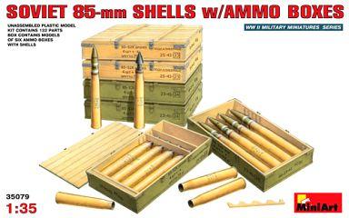 【新品】プラモデル 1/35 ソビエト85mm砲弾&弾薬箱セット 「WWII ミリタリーミニチュアシリーズ」 [35079]