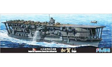 【中古】プラモデル 1/700 No.48 日本海軍航空母艦 加賀 「特シリーズ」 [特-48]