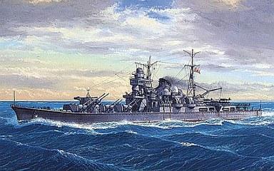 【中古】プラモデル 1/700 日本重巡洋艦 筑摩(ちくま) 「ウォーターラインシリーズ NO.332」 [013205]