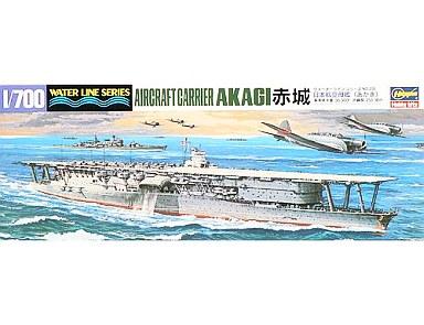 【中古】プラモデル 1/700 日本航空母艦 赤城(あかぎ) 「ウォーターラインシリーズ NO.201」