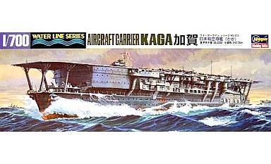 【中古】プラモデル 1/700 日本航空母艦 加賀(かが) 「ウォーターラインシリーズ NO.202」