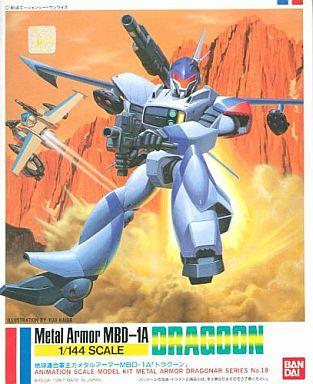 【中古】プラモデル 1/144 MBD-1A ドラグーン 「機甲戦記 ドラグナー」 SERIES No.18
