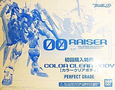 【中古】プラモデル 1/60 PG ダブルオーライザー用カラークリアボディ「機動戦士ガンダム00」PG ダブルオーライザー初回購入特典