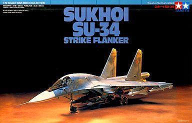 【中古】プラモデル 1/72 スホーイ SU-34[ウォーバードコレクションNO.43]