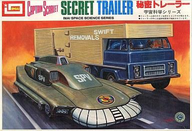 秘密トレーラー「キャプテンスカーレット」宇宙科学シリーズ 申し訳ございません。品切れ中です。