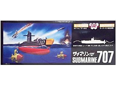 【中古】プラモデル サブマリン707 「サブマリン707」 モーターライズキット [TF-002]