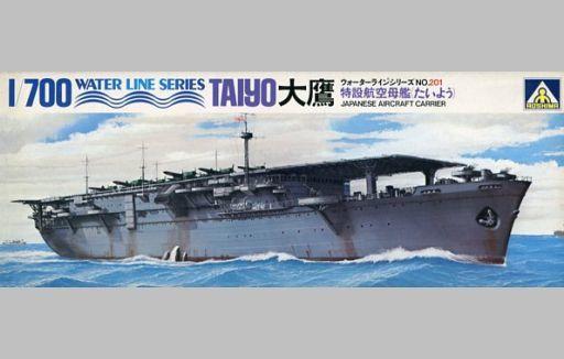 【中古】プラモデル 1/700 特設航空母艦 大鷹(たいよう) 「ウォーターラインシリーズ NO.201」