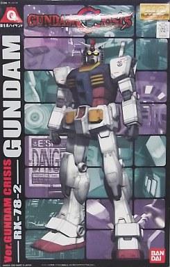 1/100 MG ガンダム Ver.O.Y.W 00...