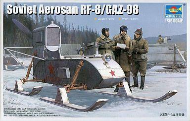 【中古】プラモデル 1/35 ソビエト軍 RF-8 武装スノーモービル [02322]