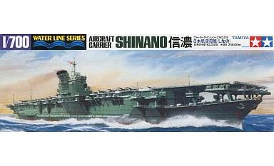 【中古】プラモデル 1/700 日本航空母艦 信濃(しなの) 「ウォーターラインシリーズ NO.215」