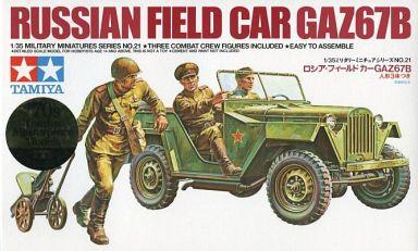 【中古】プラモデル 1/35 ロシア フィールドカー GAZ67B  「1/35ミリタリーミニチュアシリーズNO.21」 [35021]