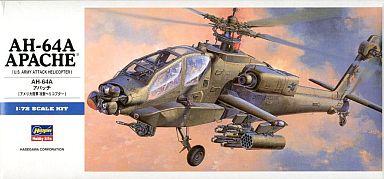 【中古】プラモデル 1/72 AH-64A アパッチ[アメリカ陸軍攻撃ヘリコプター] [00436]