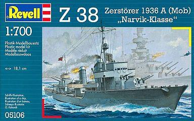 【中古】プラモデル 1/700 ドイツZ級駆逐艦 Z-38 [05106]