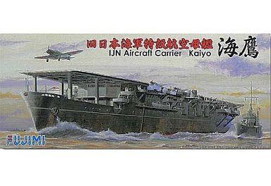 【中古】プラモデル 1/700 海鷹 「特シリーズ No.18」
