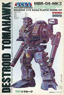 1/72 MBR-04MKVI 重装砲撃型デストロイド トマホーク 「超時空要塞マクロス」 シリーズNo.12 [AR-301]