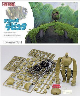 【新品】プラモデル 1/20 ロボット兵(園丁バージョン) 「天空の城ラピュタ」 [FG5]