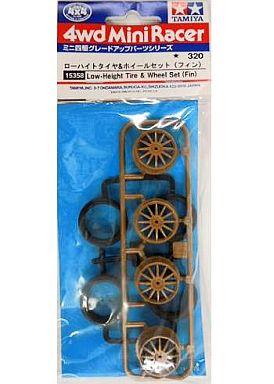【新品】プラモデル GP.358 ローハイトタイヤ&ホイールセット (フィン) 「ミニ四駆グレードアップパーツシリーズ」 [15358]