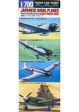 【中古】プラモデル 1/700 日本航空母艦搭載機・前期セット 「ウォーターラインシリーズ NO.511」 [31511]