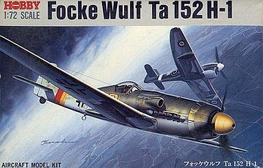 【中古】プラモデル 1/72 フォッケウルフ Ta 152 H-1 [P02]