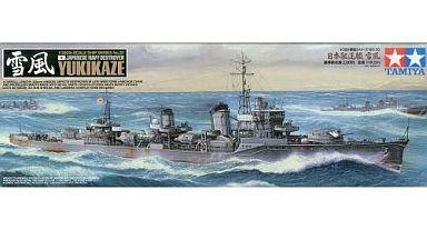 1/350 艦船シリーズ 78020 日本駆逐艦雪風