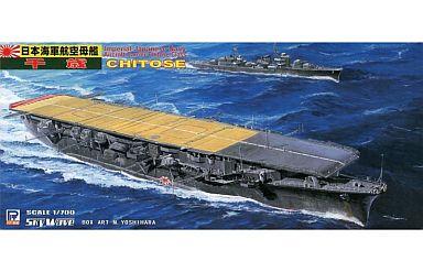 【中古】プラモデル 1/700 日本海軍航空母艦 千歳 「スカイウェーブシリーズ」 [W73]