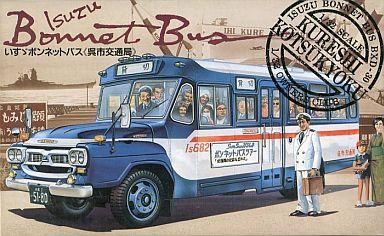 【中古】プラモデル 1/32 いすゞボンネットバス 呉市交通局 [41032]