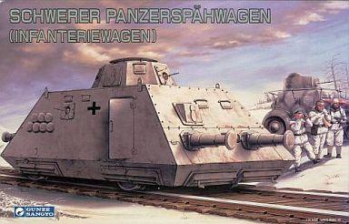 【中古】プラモデル 1/35 軌上重装甲偵察車ドライジーネ歩兵戦闘車 M20[G-780]