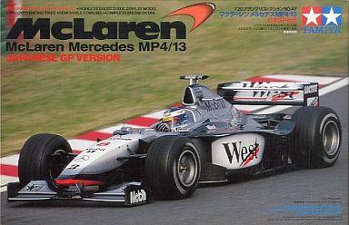 【中古】プラモデル 1/20 マクラーレン メルセデス MP4/13 日本GP仕様 「グランプリコレクションNo.47」 [20047]