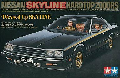 【中古】プラモデル 1/24 スカイライン・ブラック・スペシャル 2000RSハードトップ 「スポーツカーシリーズ No.28」 [24028]