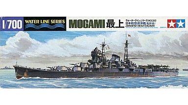 【中古】プラモデル 1/700 日本航空巡洋艦 最上 「ウォーターラインシリーズ NO.312」 [31312]