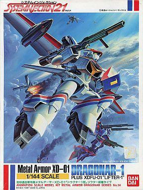 【中古】プラモデル 1/144 XD-01 ドラグナー1型 リフター装着タイプ 「機甲戦記ドラグナー」 シリーズNo.14 [0020264]