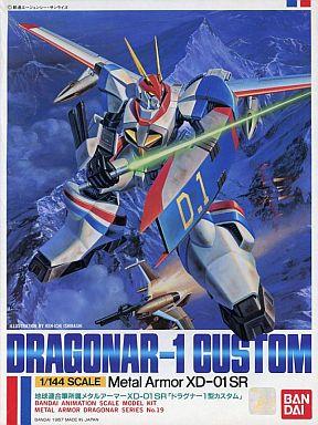 【中古】プラモデル 1/144 XD-01SR ドラグナー1型カスタム 「機甲戦記 ドラグナー」 シリーズNo.19 [0020067]