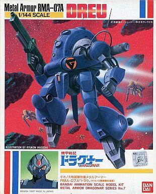 【中古】プラモデル 1/144 RMA-07A ドラウ 「機甲戦記 ドラグナー」 シリーズNo.7 [0008323]