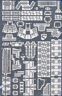 【中古】プラモデル エッチングパーツ 1/700 日本海軍戦艦扶桑用エッチングパーツ 「ピットロード エッチングパーツシリーズ」 [PE178]