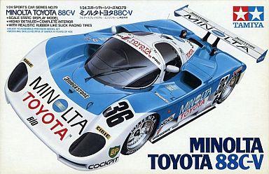 1/24 ミノルタ・トヨタ88C-V 「スポーツカーシリーズ No.79」 ディスプレイモデル [24079]