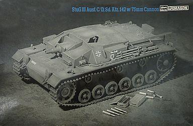 【中古】プラモデル 1/35 StuG Ausf. C/D. Sd. Kfz. 142 w/75mm Cannon-III号突撃砲 C/D型 w/75mm砲弾・砲弾箱付き- 「'39-'45 SERIES」 [6009X]
