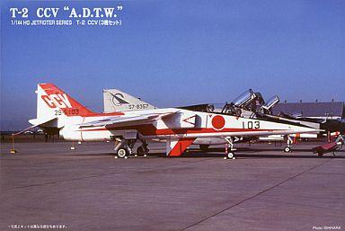 """【中古】プラモデル 1/144 T-2 CCV """"A.D.T.W"""" (3機セット) 「HGジェットファイターシリーズ No.5」 [62155]"""