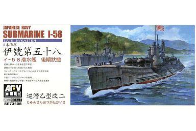 【新品】プラモデル 1/350 伊58号潜水艦/後期 回天搭載 [SE73508]