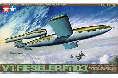 【中古】プラモデル 1/48 V-1(フィゼーラ Fi103) 「傑作機シリーズ No.52」 ディスプレイモデル [61052]