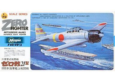 【中古】プラモデル 1/72 A6M2 三菱 零式戦闘機 ゼロ戦21型 旧日本海軍艦上戦闘機 [A003]