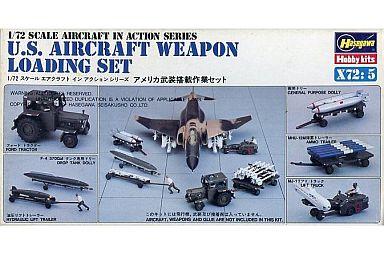 1/72 アメリカ武装搭載作業セット 「エアクラフトインアクションシリーズ X72-5」 [X72-005]