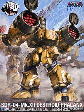 【新品】プラモデル 1/72 デストロイド SDR-04-MkXII ファランクス 「超時空要塞マクロス」 [MC-073]