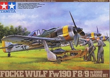 【中古】プラモデル 1/48 フォッケウルフ Fw190 F-8/9 爆弾搭載キット [61104]