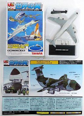 【中古】プラモデル 1/700 ロッキード C-5A(MAC塗装) 「世界の翼 シリーズ01」