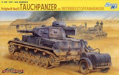 【中古】プラモデル 1/35 WW.II ドイツ軍 IV号戦車E型潜水戦車 w/トレーラー 「スマートキットシリーズ」 [CH6402]