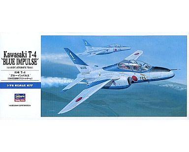 【中古】プラモデル 1/72 川崎 T-4 'ブルーインパルス' 日本航空自衛隊アクロバットチーム 「Dシリーズ No.11」 [D11]