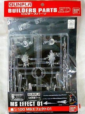 【新品】プラモデル 1/100 MSエフェクト01 「ビルダーズパーツHD」