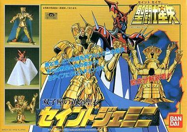 黄金聖闘士の画像 p1_39