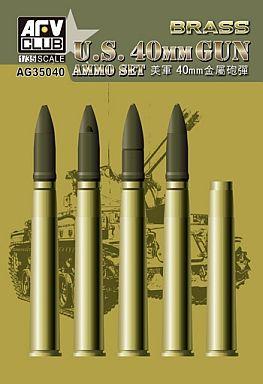 【新品】プラモデル 1/35 米軍 40mm機関砲砲弾セット 砲弾4種、薬莢 計20個セット 真鍮製 [AG35040]